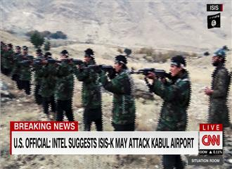 बढ़ सकती है पाक की मुसीबत काबुल हमले में आईएसआई के सामने आये लिंक