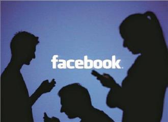 'डर और दहशत' फैलाने दंगा भड़काने वाले भारत के 10 संगठन फेसबुक पर प्रतिबंधित