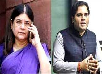 अपनी सरकार का विरोध पड़ा महंगा मेनका-वरुण दोनों भाजपा कार्यकारिणी से बाहर