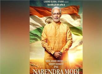 महासंग्राम 2019 क्या मोदी के प्रचार में ब्रम्हास्त्र बनेगी ये फिल्म